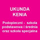 button_ukunda