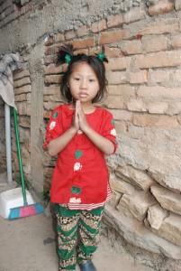 Sumanta Tamang